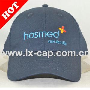 Fashion Design Logo Embroidery Baseball Cap (khaki)