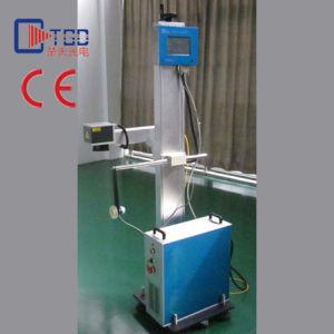 One-Pipe Extrusion Fiber Laser Printer