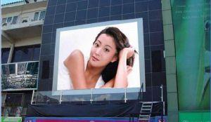 16mm Pantallas De Video Walls, Pantalla LED Gigantecolor, Pantalla LED Curveada pictures & photos