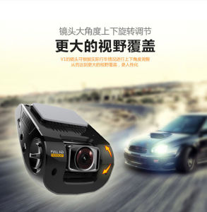 Full 1080P HD Video Car Dashboard Camera Stealth Dash Cam