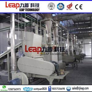 Energy Saving & Environmental Refined Cotton Fiber Miller pictures & photos