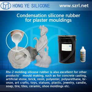 Soft Brushable Liquid Silicone Rubber for Resin Products pictures & photos
