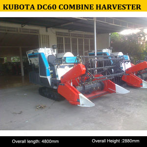 High Quality of 60HP Kubota DC60 Small Combine Harvester, Rice Combine Harvester DC60 pictures & photos