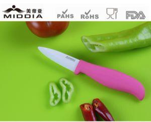 Best Ceramic Kitchen Knives, Fruit Knives pictures & photos