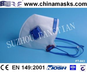 Flat Folded Face Mask Disposable Dust Mask Withce pictures & photos