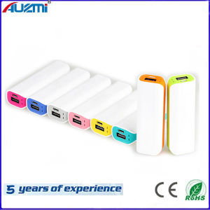 2600mAh Roma Style Super Slim Portable Mini Size Power Bank
