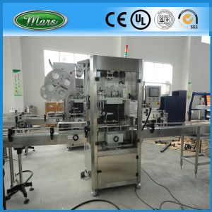 Automatic Labelling Machine (SL-150) pictures & photos