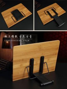 Wood Bookstand Laptop iPad Book Stand Holder pictures & photos