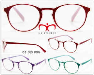 New Coming Plastic Ladies Reading Glasses (WRP605619) pictures & photos