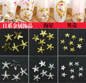 Hot Selling Japan Style Gold Color Starfish Designs Alloy Nail Art Decoration pictures & photos