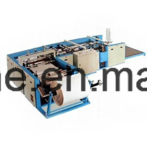 Automatic Cutting and Sewing Machine for Woven Bag pictures & photos