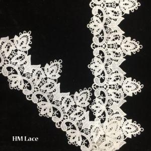 8cm Royal Ladies Suits Lace Design/Lace Material/Fancy Lace with Lotus Leaf Trimming Hmw6256 pictures & photos