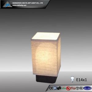 Mini Paper Desk Lamp (C5003031) pictures & photos
