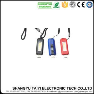 3V COB LED Warning USB Keychain Rechargeable Mini Flashlight pictures & photos