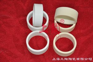99% Alumina Ceramic Ring pictures & photos