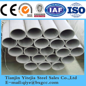 High Quality Seamless Tube (304, 304L, 316L, 310S, 904L, 321) pictures & photos