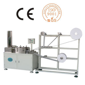 Non Woven Ultrasonic Welding Machine pictures & photos