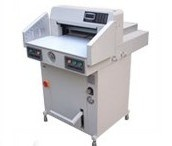 Hydraulic Paper Cutting Machine (GT-R520S3) pictures & photos