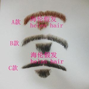 Human Hair False Moustache Beard China for Sale