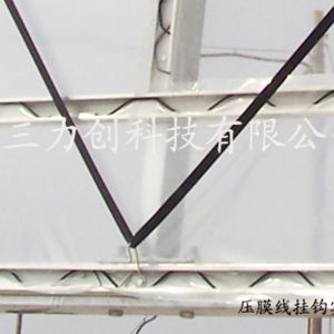 Greenhouse Covering Material Poly Film pictures & photos