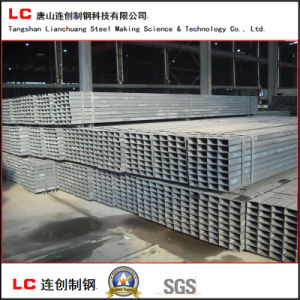 Mild Steel Black Square Tube and Pipe for Structure Building pictures & photos