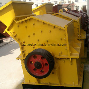 Small Fine Crusher with Grilles for Limestone pictures & photos