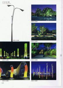 Landscape Light-P112 pictures & photos