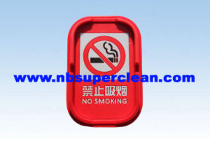 Promotional High Quality Non Slip Sticky Pad (CN2931) pictures & photos