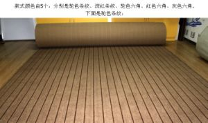 Wall to Wall Tufted Strip Carpet