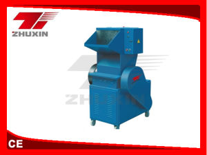 China Ruian Manufacturer Plastic Crushing Machine pictures & photos