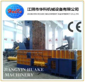 200 Tons Hydraulic Aluminium Baler Machine pictures & photos