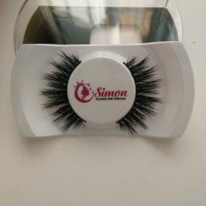 Wholesale Customized Logo Package Box False Eyelashes pictures & photos