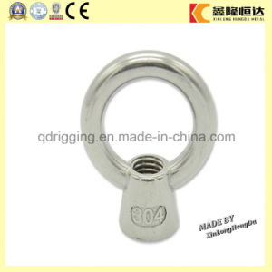 Stainless Steel DIN 582 M5 Lifting Oval Eye Nut pictures & photos