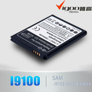 Sii Battery Sam-I9100 for Galaxy pictures & photos