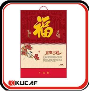 Cheap Wall Calendar for Advertising pictures & photos