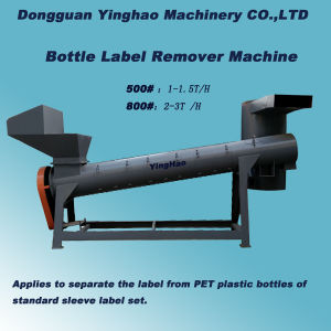 Bottle Label Remover /Pet Plastic Recycling Machine