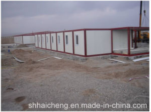 20ft/30ft/40ft Container House for Labor Camp/Hotel/Office/Accommodation/Toilet (shs-fp-camp056) pictures & photos