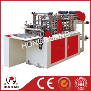 Plastic Glove Making Machine (DHB-600) pictures & photos