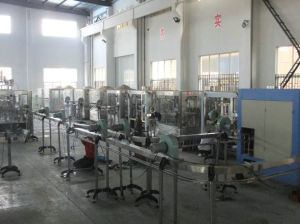 Mineral Water Plant pictures & photos