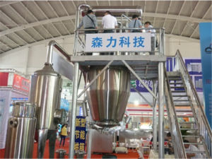 Stainless Steel Extractor Tank for Kochiah Clove Orange Peel Thistle pictures & photos