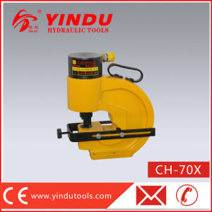 New Design Smooth Punching Hydraulic Punch Machine CH-70X pictures & photos