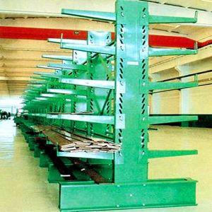 Warshouse Selective Cantilever Rack System