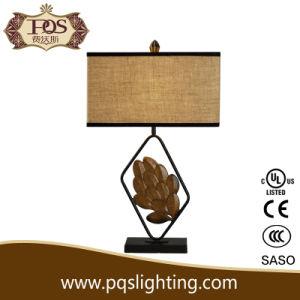Black Modern Table Lamp for Decoration Lighitng (P0064TA)