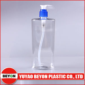500ml Clear Empty Plastic Lotion Bottle (ZY01-A018) pictures & photos