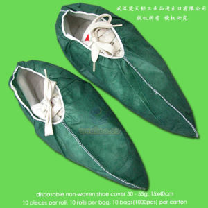 Disposable Polypropylene Shoe Cover pictures & photos