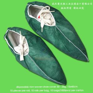 Disposable Polypropylene Shoe Cover pictures & photos