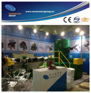 2016 New Designed Plastic Granulating Machine pictures & photos