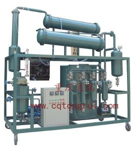 Waste Lubricant Oil Recycling Plant
