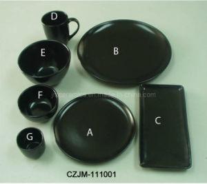 Ceramic Dinnerware Set pictures & photos