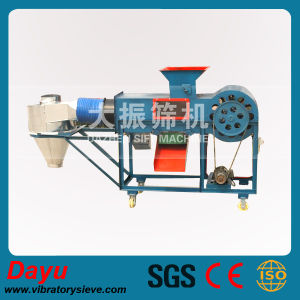 Dzl600 Winnowing Machine for Rice, Wheat, Corn, Coal pictures & photos